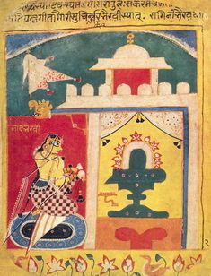 LADY WORSHIPPING AT A SHRINE TO SIVA. Illustration to the Indian musical mode, Bhairavi Ragini. Mandu, Central India, c. 1550, Victoria and Albert Museum