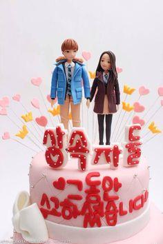 Kim Tan and Choi Eun Sang Heirs cake