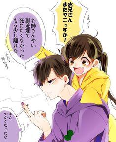 Ichimatsu & jyushiko :3