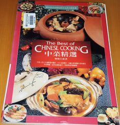Título: The best of chinese cooking /  Autor: Chiung Pai, Liang  /  Ubicación: FCCTP – Gastronomía – Tercer piso / Código: G/CN/ 641.5 CH64 / Nota: Texto en chino e inglés