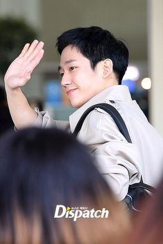 Asian Actors, Korean Actors, Minho Shinee, While You Were Sleeping, Pretty Men, Yoona, Korean Drama, Make Me Smile, Korean Girl
