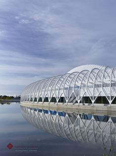 Florida Polytechnic Science, Innovation and Technology Campus / Santiago Calatrava
