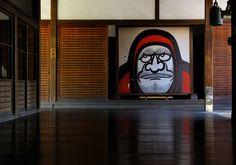 Toji-in, Kyoto 等持院