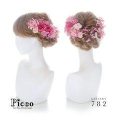 Gallery 782 . 【 成人式 #髪飾り 】 . #Picco #オーダーメイド髪飾り #振袖 #成人式 . 3種の異なるピンクのローズをメインに、振袖カラーに合わせたドライフラワーとリボンで可愛く盛り付けました. . #ピンク #ローズ #リボン #ドライフラワー #成人式ヘア . デザイナー @mkmk1109 . . . #フラワーアクセサリー #和モダン #花飾り #アーティフィシャルフラワー #ハタチ #和装 #振袖ヘア #ribbon #ヘアアレンジ #ヘアアクセサリー #和装ヘア #個性的 #和 # #成人式髪飾り #成人式髪型 #kimono #前撮り #pink #hairarrange