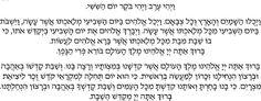 תוצאת תמונה עבור hebrew