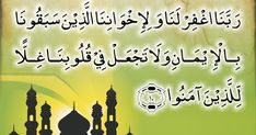 Quran Pdf, English Words, Paintings, Books, Libros, Painting Art, Book, Painting, Painted Canvas
