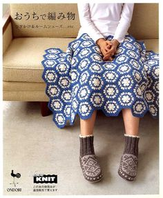Out of Print / Ondori's Home Knit and Crochet - Japanese Crochet Book. $25.00, via Etsy.