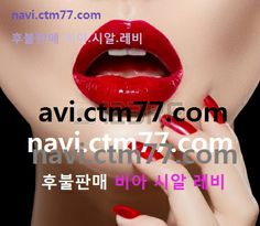 falling in love 발기부전치료제 조루방지제품 후불판매 px.vne2.com