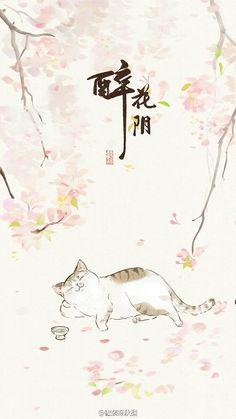Sakura no ki ~ Kawaii neko! Art And Illustration, Illustrations, Watercolor Illustration, Japanese Cat, Photo Chat, Dibujos Cute, Cat Wallpaper, Trendy Wallpaper, Wallpaper Ideas