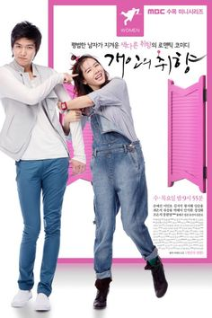 Personal Taste/ Personal Preference (2010). Cast: Son Ye-jin as Park Kae-in & Lee Min-ho as Jeon Jin-ho. Jeon Jin-ho is a straight guy who pretends to be gay in order to become a roommate to his female friend, Park Kae-in. Kae-in is very trusting even though she has a habit of being betrayed. However that doesn't stop her from giving people the benefit of doubt and Jin-ho is no different.