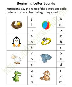 Alphabet Phonics, Initial Sounds, Reading Worksheets, Kindergarten Reading, English Grammar, Learn English, Kids Learning, Initials, Preschool
