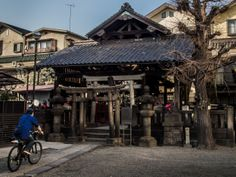 Usually upstaged by its illustrious neighbors (the Asakusa Jinja shrine and Sensoji) the small shrine called Hikan Inari Jinja, right and behind Asakusa Jinja is beautiful and usually very quiet. Built in 1855, it managed to survive all natural and man-made disasters that devastated Tokyo since; apparently the spirit of its creator, the hikeshi/fireman Shinmon Tatsugoro was very strong! 1/2 Taken on March 28, 2014. © Grigoris A. Miliaresis