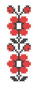 Poze FL013 Cross Stitch Borders, Simple Cross Stitch, Cross Stitch Charts, Cross Stitching, Cross Stitch Embroidery, Hand Embroidery, Cross Stitch Patterns, Hungarian Embroidery, Needlework