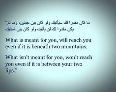 N Allah knows best..!