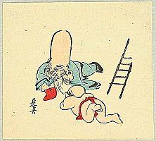 Jurojin-The god of longevity and happiness in your old days. The attributes in his company are a tortoise and a crane. And he is depicted with a smile on his face. Another happy old man!