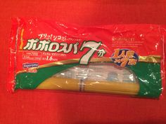 Has anyone ever had this brand of spaghetti before? They have it at every Japanese grocery store and it tastes like restaurant pasta / it always cooks perfectly al dente somehow... #japanesefood #food #sushi #Japan #foodporn #japanese #dinner #lunch #yummy #ramen