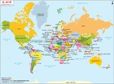 30 best world map images on pinterest worldmap destinations and world map showing country names in their native language gumiabroncs Gallery