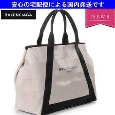 【お早めに】新!! コーティング☆ネイビー カバ M☆バレンシアガ