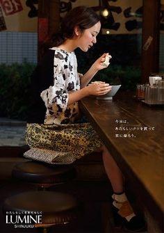 黒木華 ファッション - Google 検索