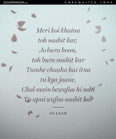 xyz ~ 99478056 Pin on shayaries ~ 20 Hauntingly Beautiful Shayaris That Describe The Pain Of Unrequited Love Like Nothing Else Can. Poet Quotes, Shyari Quotes, Sad Love Quotes, Love Quotes For Him, True Quotes, Words Quotes, Qoutes, Lonely Quotes, Heartbreak Quotes