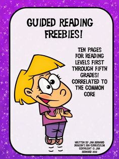Classroom Freebies Too: Guided Reading...Time for a Freebie!
