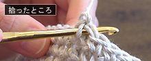 かぎ編み初心者のためのかぎ編み入門サイト 【かぎ編みをはじめよう】:こま編みのバッグ(マルシェバッグ)