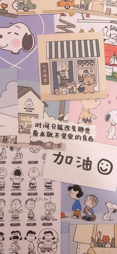 Cute Pastel Wallpaper, Soft Wallpaper, Anime Scenery Wallpaper, Cute Patterns Wallpaper, Iphone Background Wallpaper, Cute Anime Wallpaper, Cute Cartoon Wallpapers, Galaxy Wallpaper, Animes Wallpapers