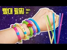 Make bracelets with straw ! How to make five kinds of beautiful bracelets, DIY Home Crafts, Fun Crafts, Diy And Crafts, Crafts For Kids, Arts And Crafts, Paper Crafts, Superhero Costumes Kids, Kids Class, Super Hero Costumes