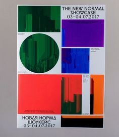 Anna Kulachek, The New Normal Showcase, Strelka Institute for Media, Architecture and Design, 2017 Layout Design, Print Design, Web Design, Design Graphique, Art Graphique, Graphic Design Posters, Graphic Design Inspiration, Poster S, Poster Prints