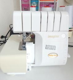 SURJETEUSE-BABY-LOCK-IMAGINE - Occasion 650€