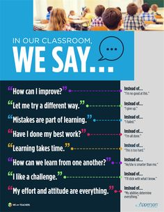 Poster We Say_Apperson WeAreTeachers