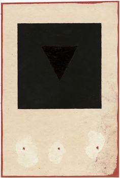 Kali | Tantra Song | Franck André Jamme | Siglio