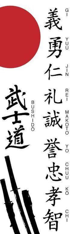 Bushido [the code of honor and morals developed by the Japanese samurai. Ronin Samurai, Samurai Art, Samurai Warrior, Samurai Weapons, Kendo, Kanji Japanese, Japanese Sword, Japanese Karate, Karate Do