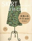 Skirt A La Carte by Machiko Kayaki - Japanese Sewing Pattern Book for Women Make Do, Japanese Sewing Patterns, Patterned Sheets, Sewing Lessons, Japanese Books, Book Crafts, Craft Books, Japan Fashion, Pattern Books