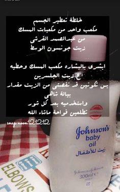 c46c07376 Beauty Care, Beauty Skin, Health And Beauty, Beauty Hacks, Beauty Makeup,