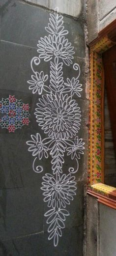 Rangoli Designs Flower, Rangoli Border Designs, Rangoli Designs With Dots, Rangoli Designs Diwali, Kolam Rangoli, Beautiful Rangoli Designs, Mehndi Designs, Rangoli Borders, Rangoli Patterns