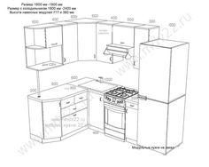 12.Эскиз  кухни для хрущевки с отдельностоящей газовой плитой. Размер 1600 мм - 2400 мм