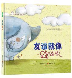 大抱抱系列绘本_青豆书坊 Books, Libros, Book, Book Illustrations, Libri