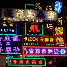 lights of Kowloon   Flickr - Photo Sharing!