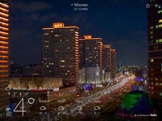 Отправлено через Yahoo Погода. Получить -  https://mobile.yahoo.com/weather