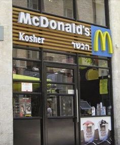 Israel: the Land is so holy that we can even make McDonald's kosher #israel #funny