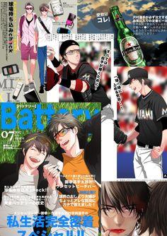 Diamond No Ace, Miyuki Kazuya, Kurotsuki, Shounen Ai, Cute Wallpapers, Cute Couples, Anime, Manga, Diamonds
