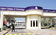 Image result for college in uae