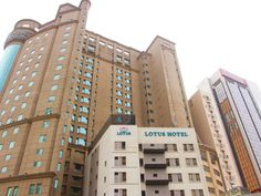 Kuala Lumpur Lotus Hotel Masjid India Malaysia, Asia Located in Chinatown, Lotus Hotel Masjid India is a perfect starting point from which to explore Kuala Lumpur. Offering a variety of facilities and services, the hotel provides all you need for a good night's sleep. All the necessary facilities, including free Wi-Fi in all rooms, Wi-Fi in public areas, car park, room service, airport transfer, are at hand. Designed for comfort, selected guestrooms offer internet access – wir...