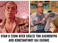 50 Χιουμοριστικές φωτογραφίες που κάνουν θραύση αυτή την στιγμή στο ελληνικό διαδίκτυο. | διαφορετικό Round Sunglasses, Mirrored Sunglasses, Mens Sunglasses, Kai, Greek Quotes, Johnny Depp, Laugh Out Loud, Funny Memes, Humor