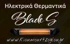 Blade veito Tech Companies, Blade, Company Logo, Logos, Logo, Llamas