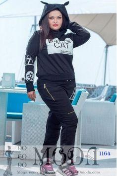 7870033f Женская одежда больших размеров батал XL+ оптом - 90-60-90 МОДА оптовый  интернет-магазин модной женской одежды в Украине с доставкой по СНГ