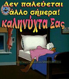 Night Time, Good Night, Good Morning, Emoji Pictures, Funny Pictures, Night Pictures, Sweet Dreams, Thankful, Jokes