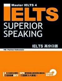 Bridge to ielts band 35 45 pdf audio workbook ielts pinterest book 4 joy ielts superior speaking fandeluxe Images