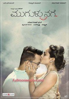 Mugulu Nage (2017) Kannada Movie